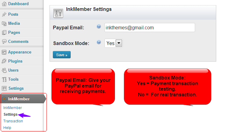 InkMember setting option detail