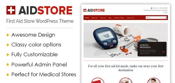 First Aid Store WordPress Theme