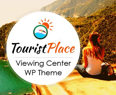 TouristPlace - Viewing Center Directory WordPress Theme