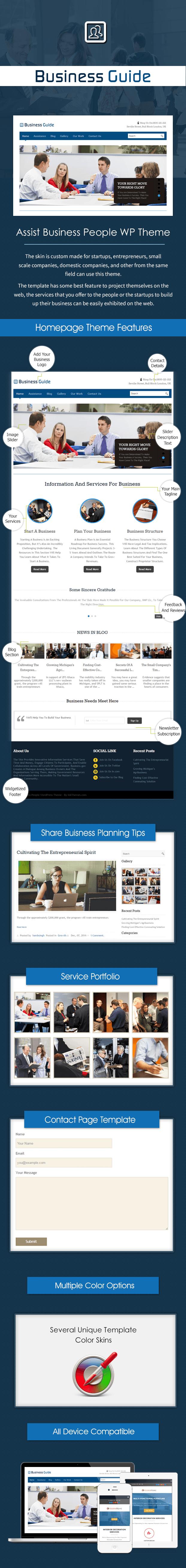 BusinessGuide
