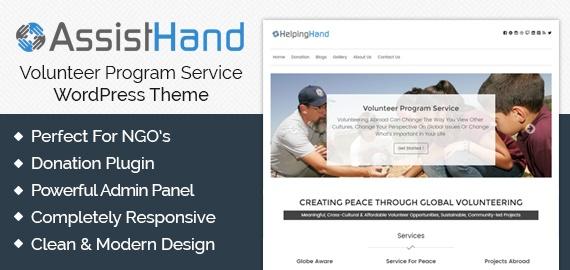 Volunteer Program Service WordPress Theme
