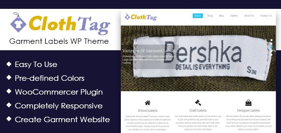 Garment Labels WordPress Theme