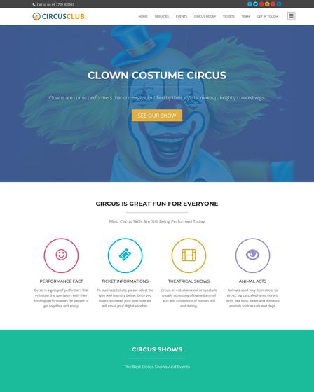 CircusClub