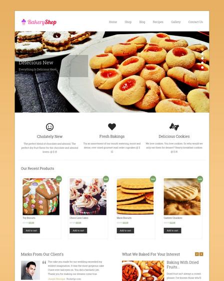 BakeryShop