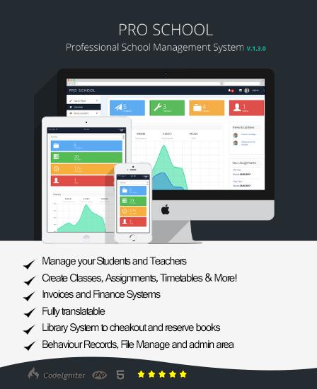 School Management PHP Script