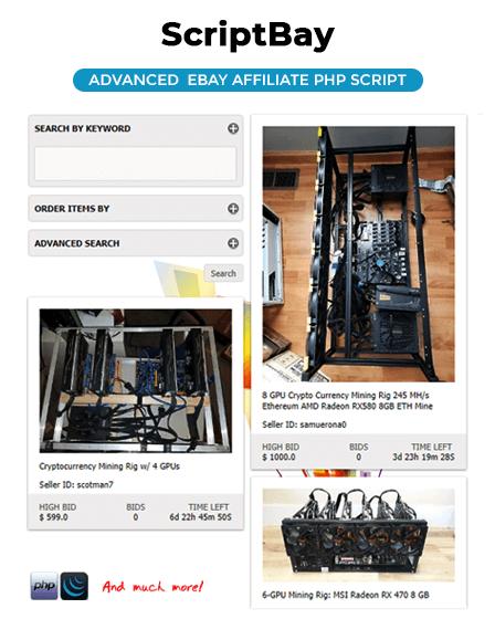 eBay Affiliate Script