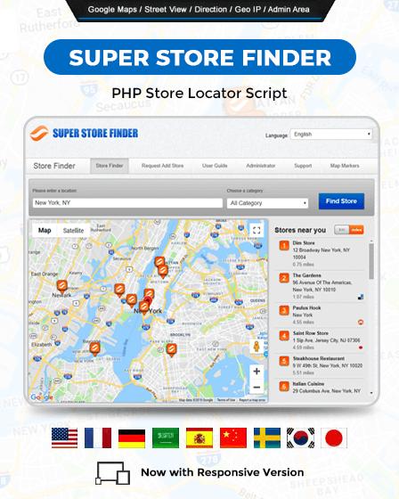 PHP Store Locator Script