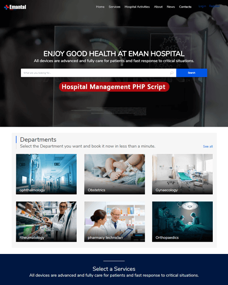 Hospital PHP Script
