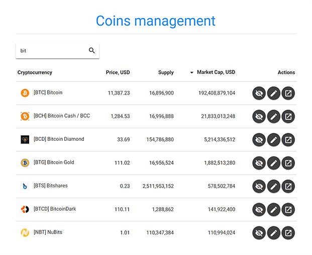 Coins Management