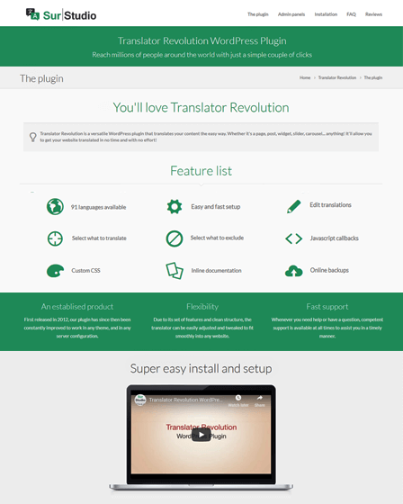 Translator WordPress Plugin