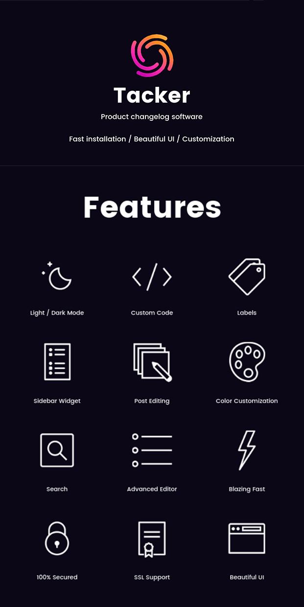 Feature - Changelog Software