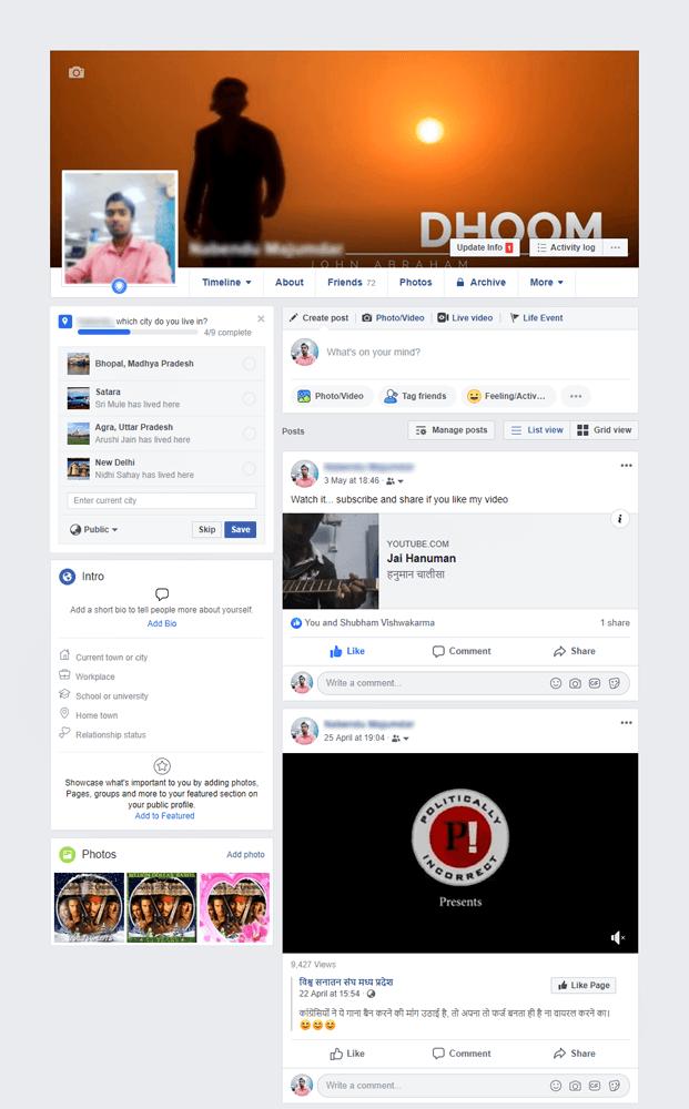 Profile -  Facebook Login PHP Script