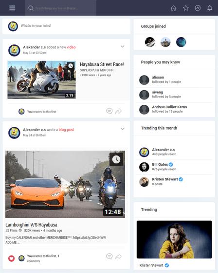 Social Network Platform PHP