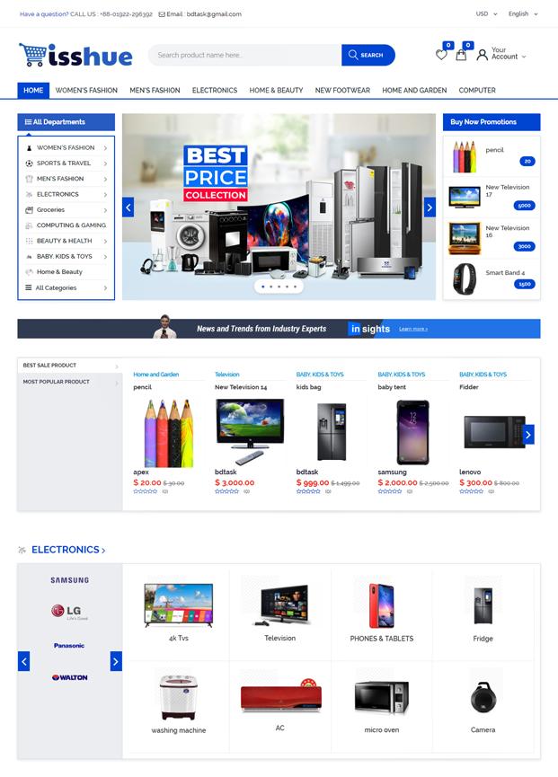 Home - E-commerce PHP Script