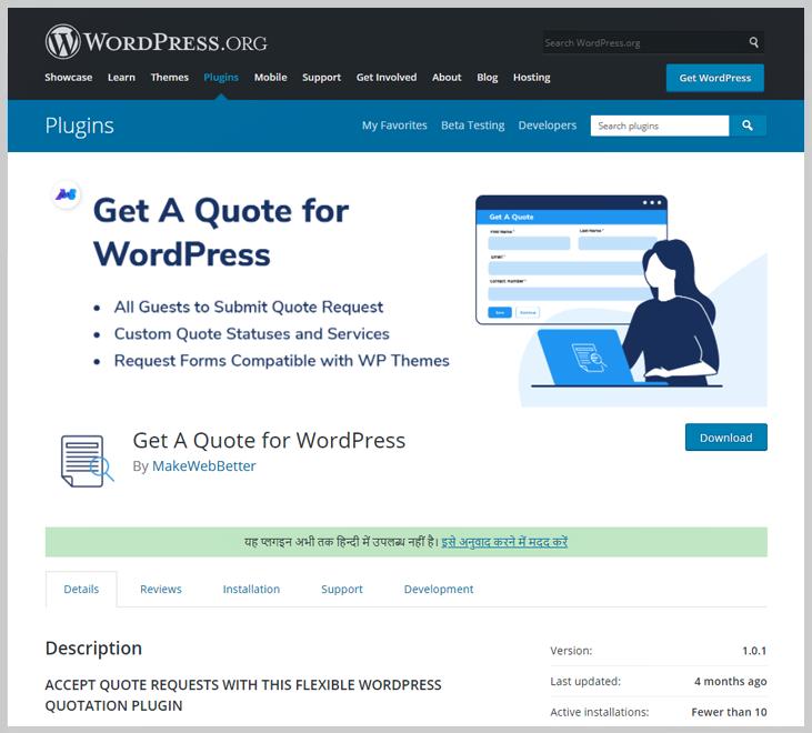 Get A Quote WordPress Plugin